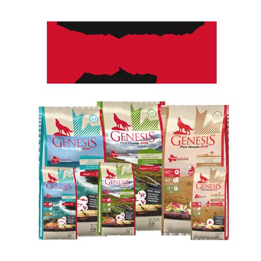 genesis dog food